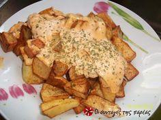 Οι αυθεντικές patatas bravas #sintagespareas