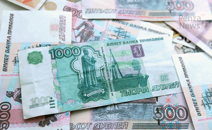 В Ухте таксист дал сдачу женщине купюрами «Банка приколов» | #ТаксистыРоссии: http://tkru.ru/threads/v-uxte-taksist-dal-sdachu-zhenschine-kupjurami-banka-prikolov.8485/
