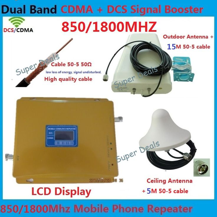 LCD Display DCS 1800MHz + CDMA 850Mhz Dual Band mobile signal booster, Cell Phone Signal repeater + antennas +Coaxial Cable 50-5