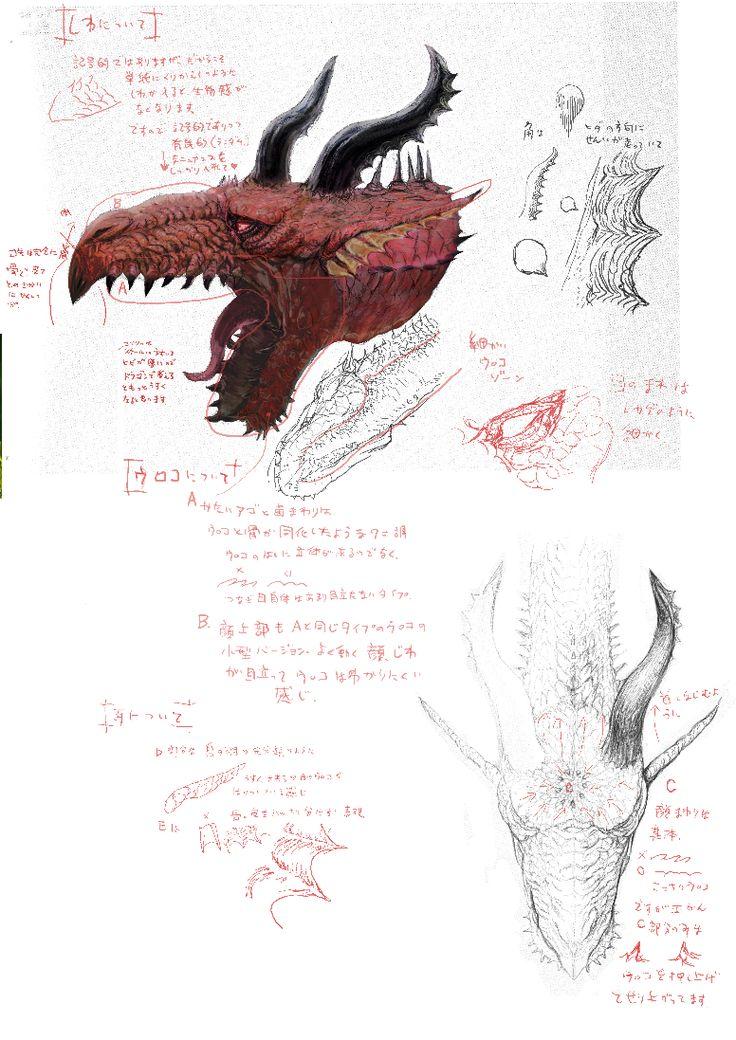 how to kill chimera dragon dogma