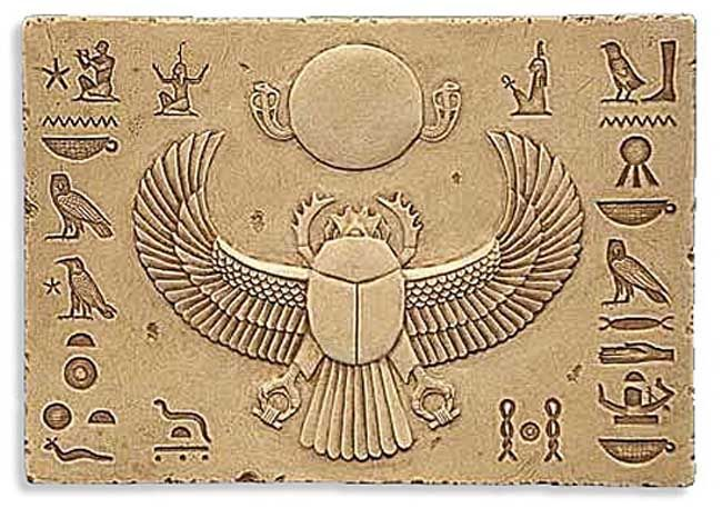 The Egyptian Scarab Beetle, and other Alchemical Symbols. (the scarab has been said to represent the top of the human skull, the lines coorispond exactly.