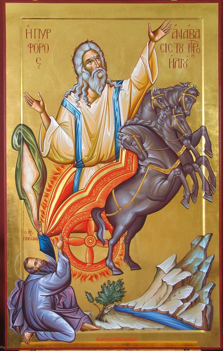 Προφήτης Ηλίας / Prophet Elias (Elijah)