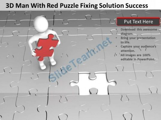 3D Man with Red Puzzle Fixing Solution Success Ppt Graphic Icon #Powerpoint #Templates #Infographics