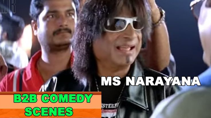 awesome MS Narayana As Salman Raj Best Comedy Scene B2B | Dubai Seenu Movie