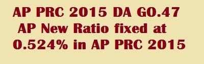 AP PRC DA Go 47-RPS 2015 New DA fixed at 0.524-PRC Dearness Allowance http://www.tteachers.in/2015/04/AP-PRC-DA-Go47-RPS-New-DA-Go-47.html