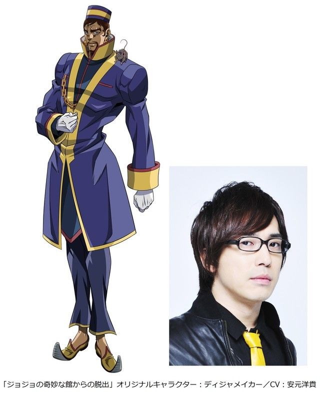 "Hiroki Yasumoto To Voice Original Stand User In New ""JoJo's Bizarre Adventure"" Real Escape Game"
