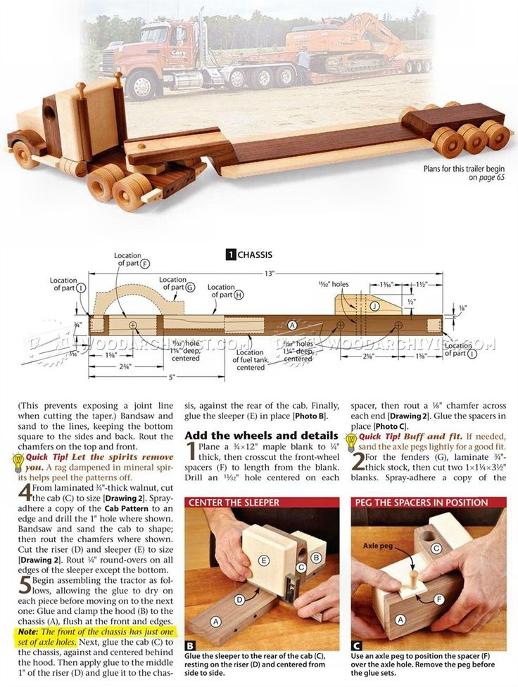 #1791 Wooden Truck and Trailer Plan - Wooden Toy Plans