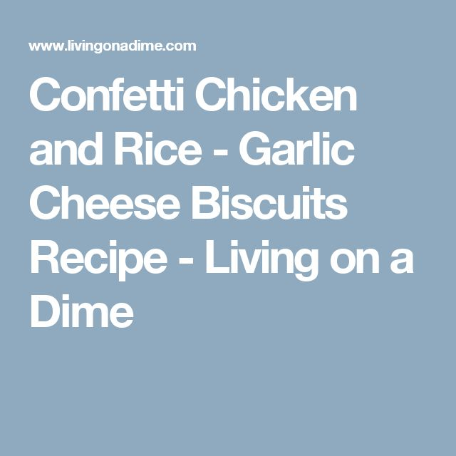 Confetti Chicken and Rice - Garlic Cheese Biscuits Recipe - Living on a Dime
