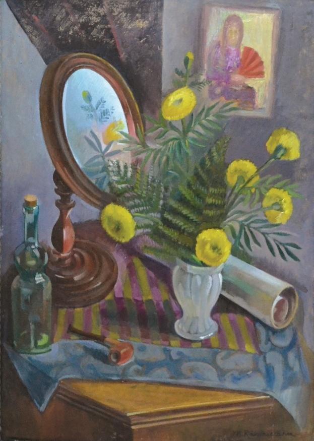 Merica Râmniceanu - Natură statică cu oglindă
