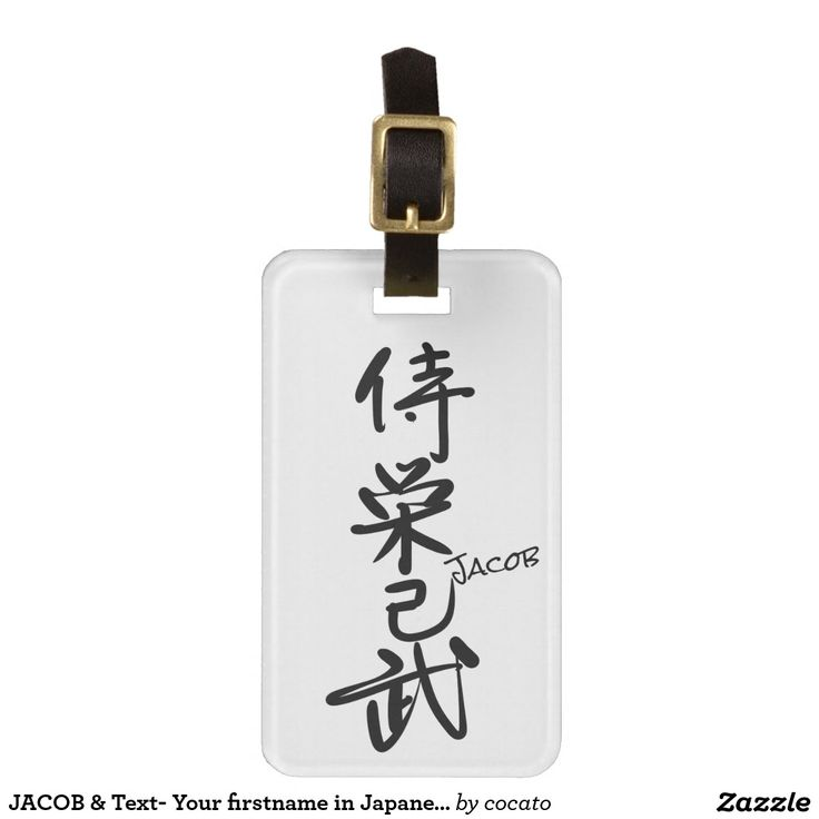 JACOB & Text- Your firstname in Japanese Kanji Luggage Tag