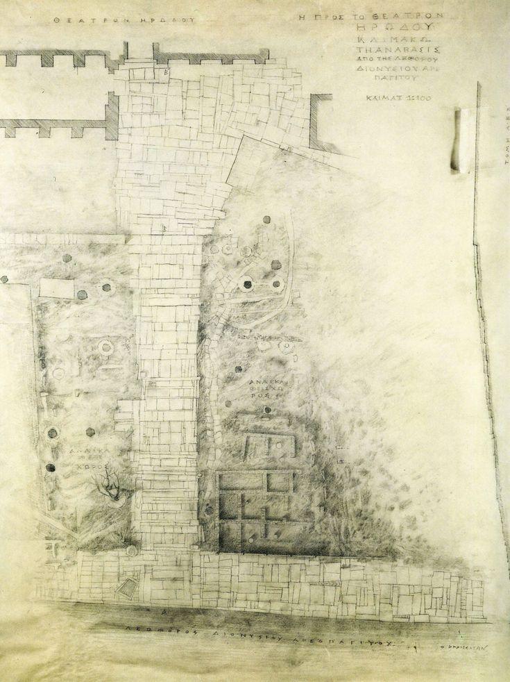 dimitris pikionis / landscaping of the acropolis . athens