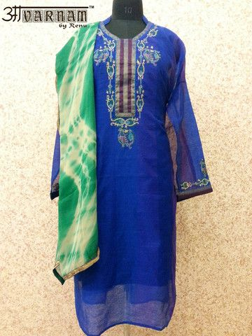 Indian designer suit