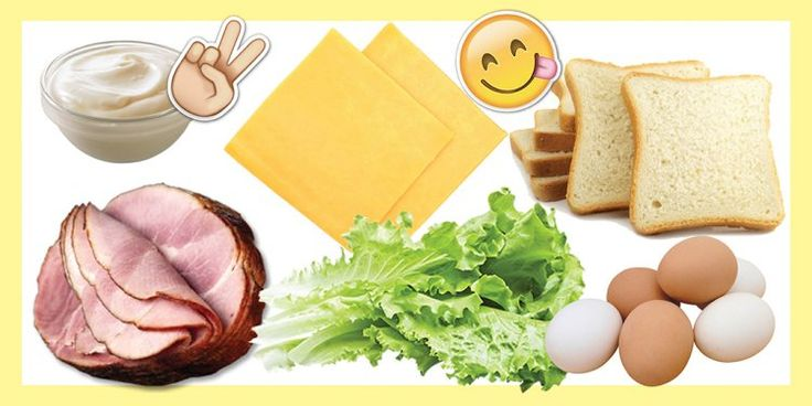 СЭНДВИЧ С ВЕТЧИНОЙ И СЫРОМ  Тебе понадобится:  2 ломтика квадратного белого хлеба. любимый сыр. ветчина. отварные яйца. салатный лист. майонез/сливочный сыр Намажь 2 ломтика хлеба тонким слоем майонеза или сливочного сыра на твой вкус. Выложи на первый кусочек хлеба ингредиенты в таком порядке: ветчина, отварные яйца кружочками, сыр и лист салата.  Сверху накрой вторым ломтиком хлеба. Острым ножом срежь корочку с хлеба. Ты же леди? :) И разрежь на 2 треугольника.