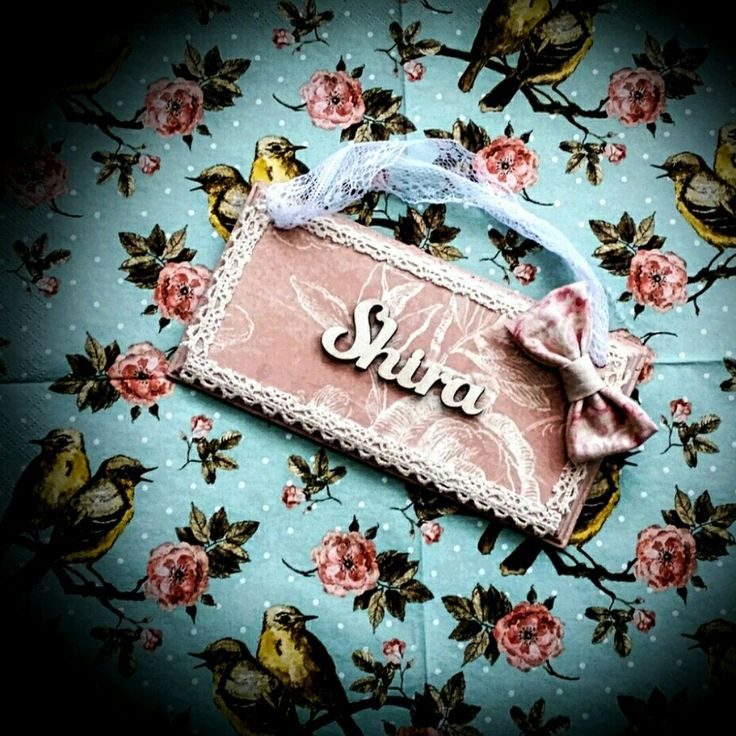A beautiful pink plaque for baby Shira