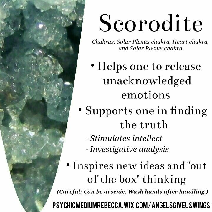 Scorodite crystal meaning