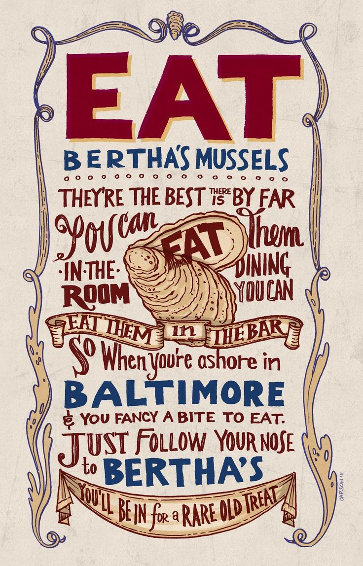 Eat Berths's Mussells  Fells Point, Maryland (they weren't very good in my opinion but it was a fun experience)