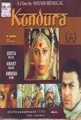 Kondura (1978) is a Smita Patil classic, also featuring Shekhar Chatterjee and Sulabha Deshpande.    Movie is directed by Shyam Benegal