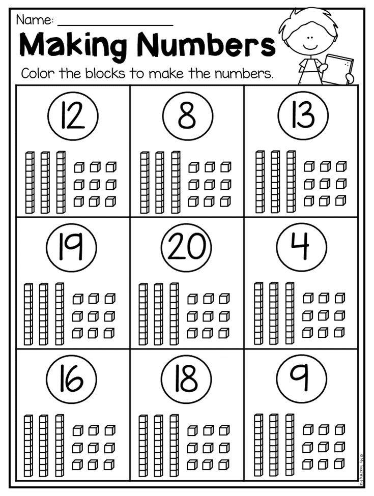 Kindergarten Place Value Worksheets | Pinterest