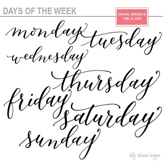Days of the week / digital word art / photoshop brushes / *.abr and *.png…