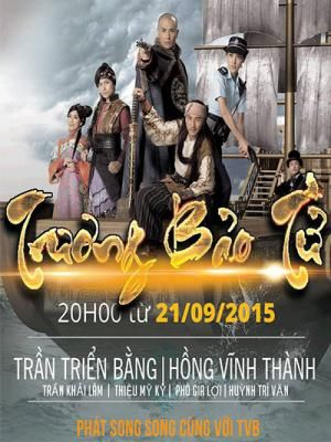 Trương Bảo Tử - SCTV9