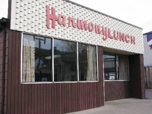 established 1930 in Waterloo, Ontario - family owned vintage diner
