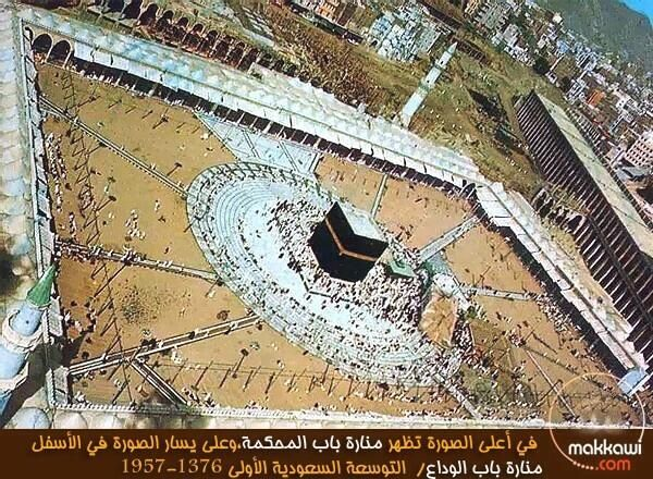 Makkah of old