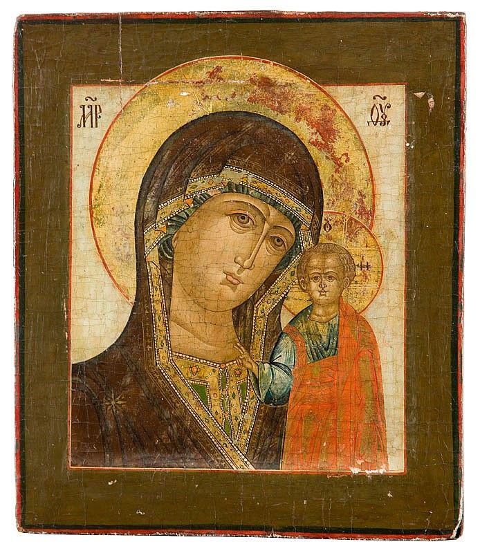 Icon - Our Lady of Kazan, 20th Century, Russia - by Desa Unicum