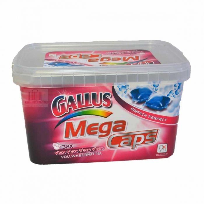 Капсулы для стирки Gallus Mega Kaps 32 шт. Для Цветного