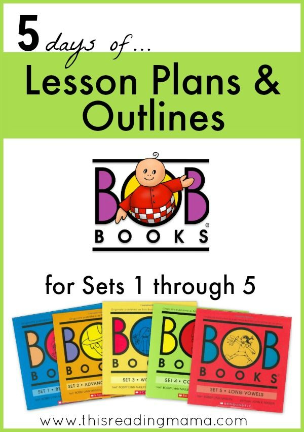 FREE Lesson Plans and Outlines for BOB Books {Set 1-5} | This Reading Mama