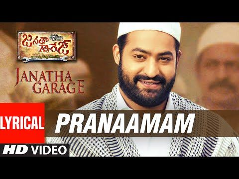 Janatha Garage Songs  Pranaamam Lyrical Video  Jr Ntr  Samantha  Nithya Menen  Dsp