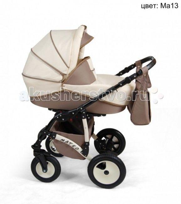 Коляска Alis Mateo 2 в 1  Коляска Alis Mateo 2 в 1, выполненная в привлекательном дизайне коляска обеспечит комфорт Вашему малышу. Очень удобная и легкая в пользовании. Амортизаторы и надувные колеса обеспечат мягкую езду. В комплект входят: шасси, люлька с матрасиком, прогулочный блок, накидка на ножки, сумка для мамы.  Люлька: имеется ручка для переноски увеличенный козырек вентиляционное окно регулируемый подголовник накидка с высоким воротом деревянное дно Размер: 35 x 75 см  Прогулочный…