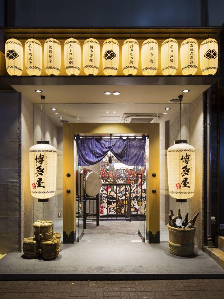 Hakataya Daikichi izakaya by DESIGN STUDIO CROW, Tokyo – Japan » Retail Design…