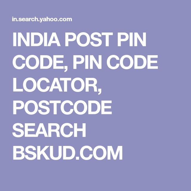 INDIA POST PIN CODE,    PIN CODE LOCATOR,    POSTCODE SEARCH  BSKUD.COM