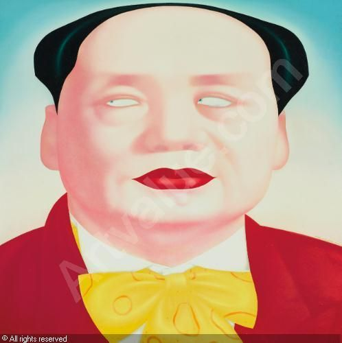 KITSCH MAO, Feng Zheng Jie (b1968, Sichuan Province, China; based in South Korea)