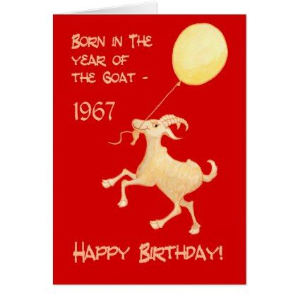 Chinese Year of the Goat Born in 1967 Birthday Card - birthday gifts party celebration custom gift ideas diy