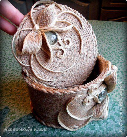 И снова здравствуйте)))Очередные шкатулочки из всё того же шпагата.Опробовала круглую форму.Как получилось-судить вам))) фото 6