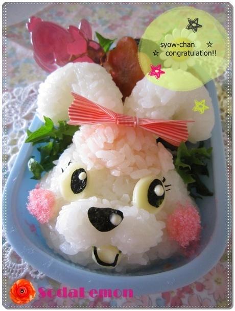 Rabbit onigiri