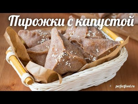 рецепт пирожки воздушные на сковороде от александра селезнева