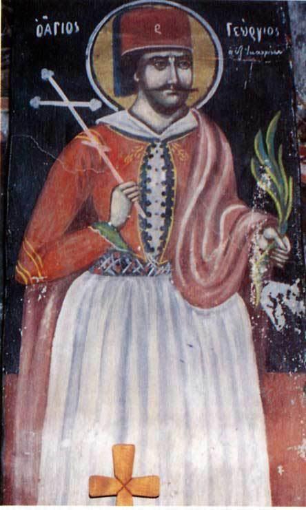 Ο Άγιος Γεώργιος ο εξ Ιωαννίνων από τη Μονή Αγ. Νικολάου Σκλίβανης.