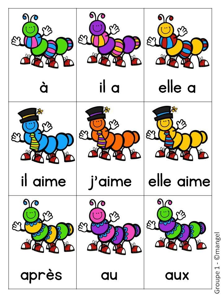 $ Spring themed French Sight Word cards!  Great for a variety of games!  Les mots outils en Français!