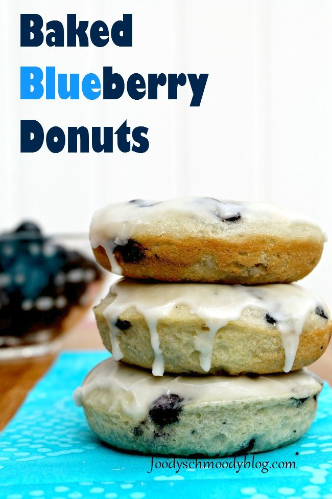 EASY Blueberry Donuts (baked) on MyRecipeMagic.com