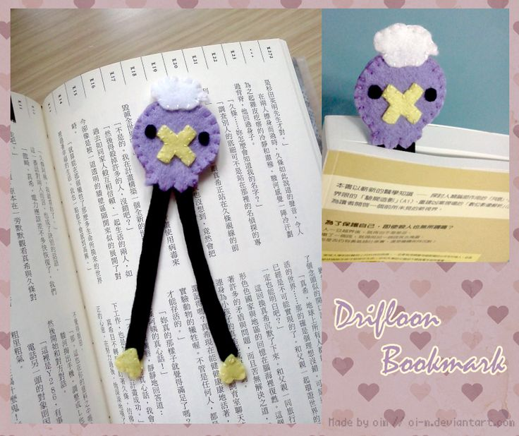 Drifloon bookmark by oi-m.deviantart.com on @deviantART