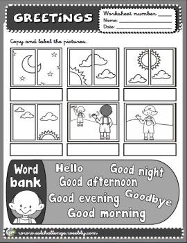 Greetings - worksheet