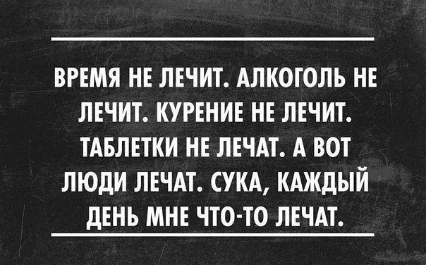 http://vk.com/photo1591484_397704584