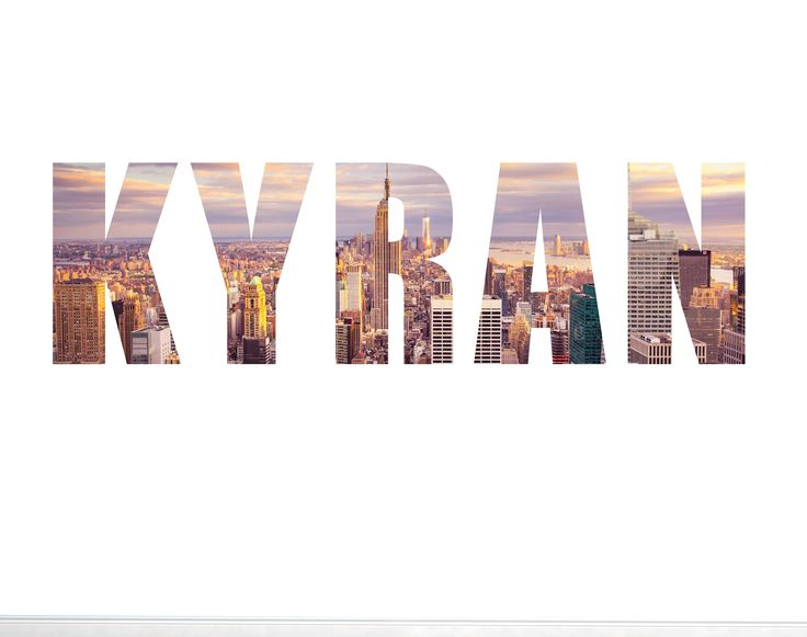 Personalised name new york city wall sticker decal by TheDecalCompany on Etsy