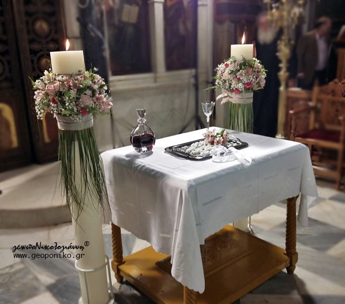 lampada, orthodox wedding candles