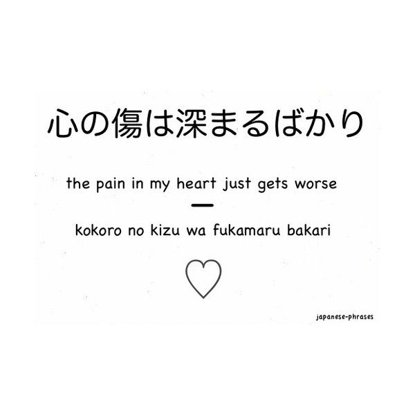 Pictures of Japanese Quotes In English - #rock-cafe
