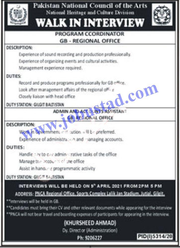 Pnca Islamabad Jobs 2021 Pakistan National Council Of Arts Jobs 2021 In 2021 Jobs In Art Jobs In Pakistan Job