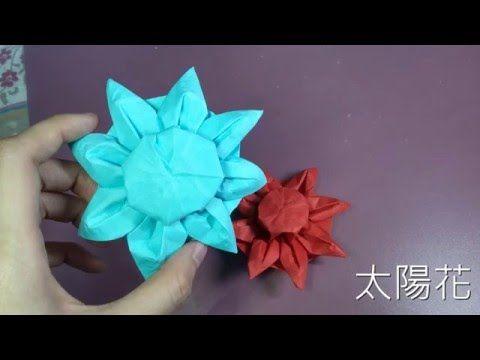 [求其整枝花] DIY Tutorial #7 太陽花 Version 1