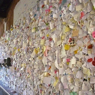 17 Best Images About Juliets Wall On Pinterest